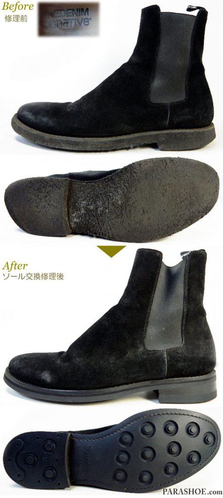 マインデニム(MINEDENIM)×ノンネイティブ(nonnative)サイドゴアブーツ カジュアルドレスシューズ 黒スエード(メンズ革靴・ビジネスシューズ・紳士靴)オールソール交換修理(靴底張替え修繕リペア)/ダイナイトソール(Dainite sole)-ブラックラピド製法 修理前と修理後