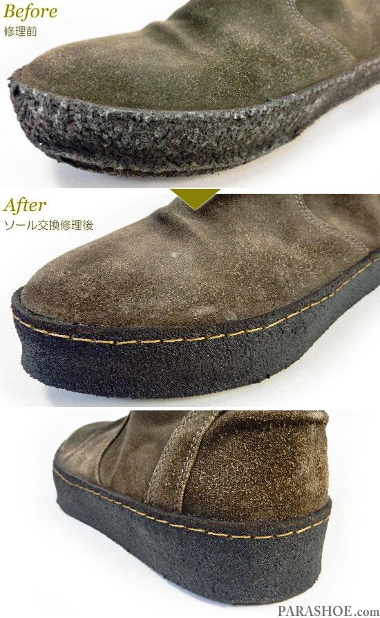 モンクレール(MONCLER)メンズ スエードブーツ(メンズ 革靴・カジュアルシューズ・紳士靴)オールソール交換修理(靴底張替え修繕リペア)/天然クレープソール(生ゴム)-オパンケ製法 修理前と修理後のオパンケ縫い部分