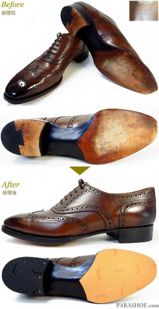 オリエンタル(Oriental)ウィングチップ ドレスシューズ 茶色(メンズ 革靴・ビジネスシューズ・紳士靴)ビブラム(vibram)ハーフソール(ハーフラバー)&ヒール(かかと)ゴムリフト交換修理(靴底補修リペア)修理前と修理後