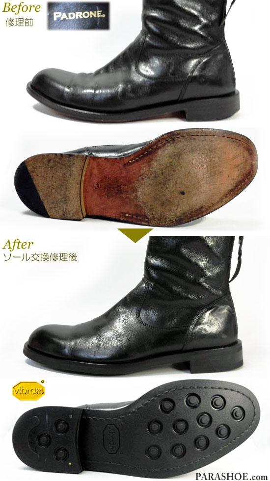 パドローネ(PADRONE)ジッパーブーツ カジュアルドレスシューズ 黒(メンズ革靴・紳士靴)オールソール交換修理(靴底張替え修繕リペア)/ビブラム(Vibram)2055 黒-マッケイ製法&靴クリーニング&ジップつまみ革交換修理 修理前と修理後