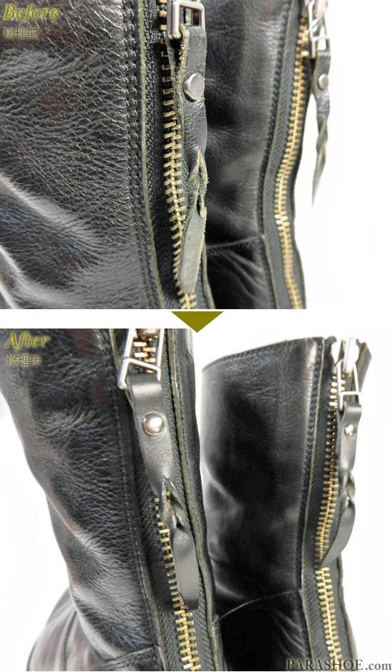 パドローネ(PADRONE)ジッパーブーツ カジュアルドレスシューズ 黒(メンズ革靴・紳士靴)ジップ(ジッパー、ファスナー)のつまみ革交換修理前と修理後