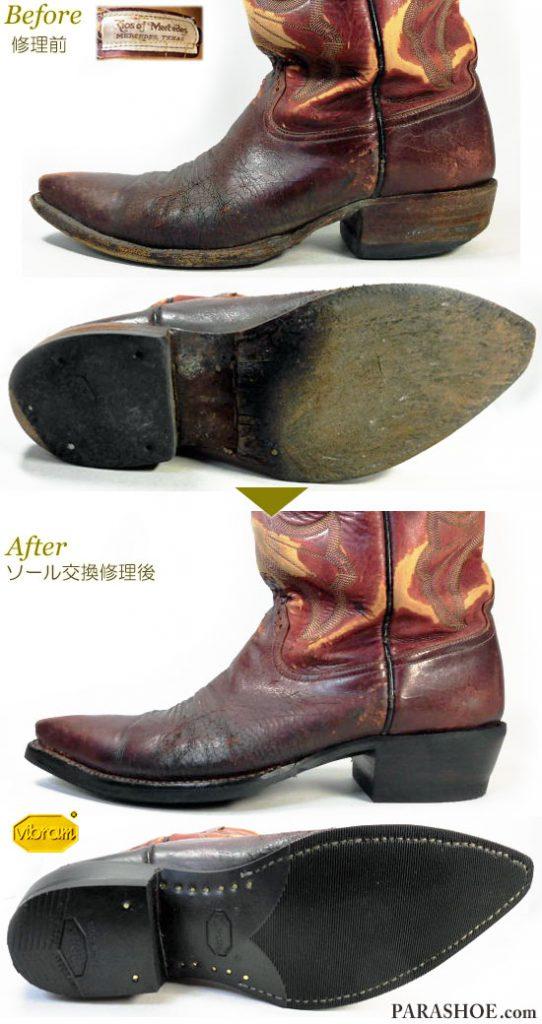 リオスオブメルセデス(RIOS OF MERCEDES)ウエスタンブーツ 茶色 オールソール交換修理(靴底張替え修繕リペア)/ビブラム(Vibram)269 黒+革積み上げヒール-グッドイヤーウェルト製法 修理前と修理後