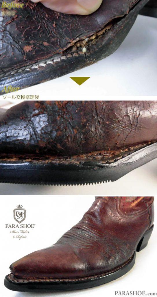 リオスオブメルセデス(RIOS OF MERCEDES)ウエスタンブーツ 茶色 オールソール交換修理(靴底張替え修繕リペア)/ビブラム(Vibram)269 黒+革積み上げヒール-グッドイヤーウェルト製法 甲革(アッパー)切れ(パンク)修理前と修理後