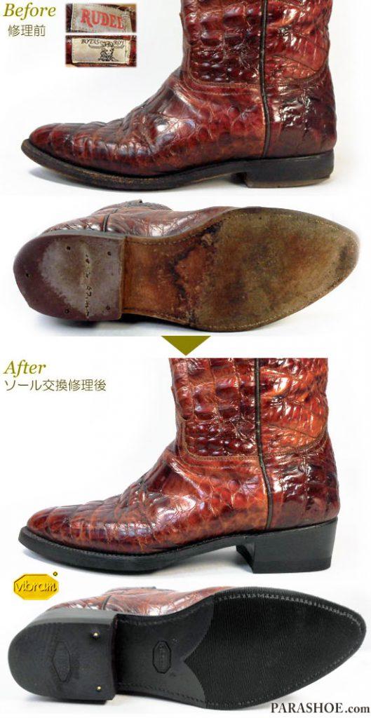 ルーデル(RUDEL)ウエスタンブーツ 茶色 オールソール交換修理(靴底張替え修繕リペア)/ビブラム(Vibram)269 黒+革積み上げヒール(ヒール高めに変更)-グッドイヤーウェルト製法 修理前と修理後