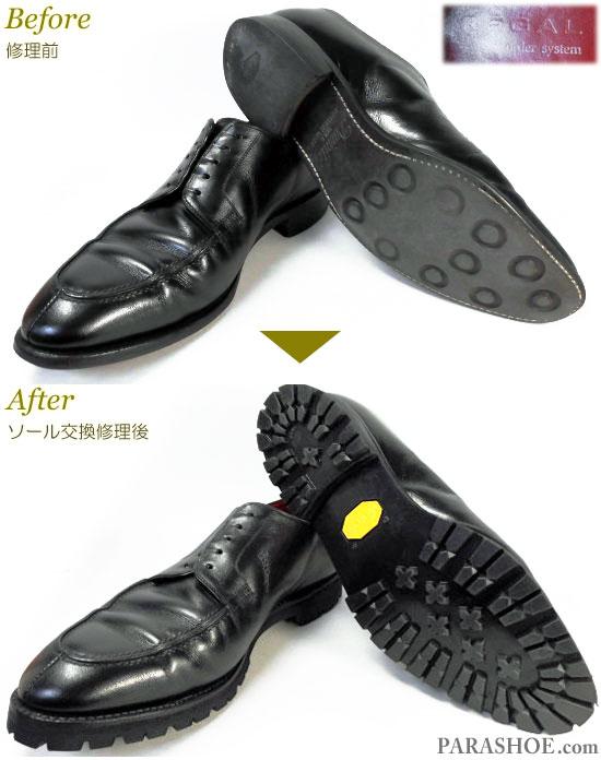 リーガル(REGAL)オーダーメイド(Built to order system)Uチップ ドレスシューズ 黒(メンズ 革靴・ビジネスシューズ・紳士靴)オールソール交換修理(靴底張替え修繕リペア)/ビブラム(vibram)1136 黒-グッドイヤーウェルト製法 修理前と修理後