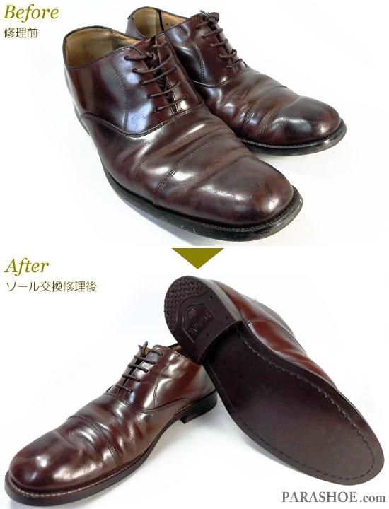 リーガル(REGAL)JV36 ストレートチップ ドレスシューズ 茶色(メンズ 革靴・ビジネスシューズ・紳士靴)オールソール交換修理(靴底張替え修繕リペア)/合成ゴムラバーソール(リーガルタイプ)ダークブラウン-マッケイ製法 修理前と修理後