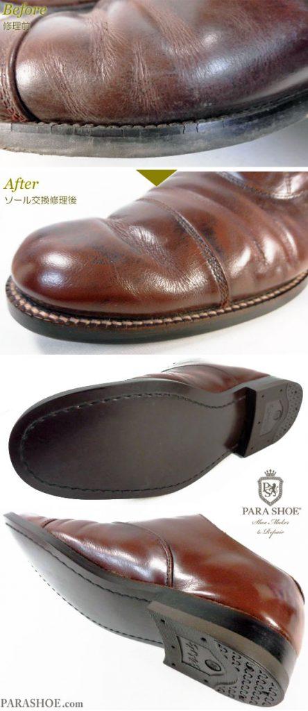 リーガル(REGAL)JV36 ストレートチップ ドレスシューズ 茶色(メンズ 革靴・ビジネスシューズ・紳士靴)オールソール交換修理(靴底張替え修繕リペア)/合成ゴムラバーソール(リーガルタイプ)ダークブラウン-マッケイ製法 修理前と修理後のウェルト交換部分とソール底面