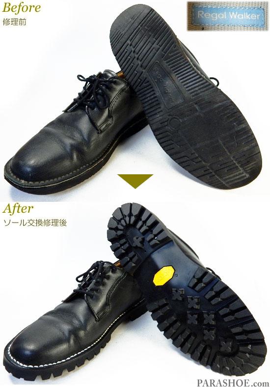 リーガルウォーカー(Regal Walker)601W プレーントゥ ドレスシューズ 黒(メンズ 革靴・ビジネスシューズ・紳士靴)オールソール交換修理(靴底張替え修繕リペア)/ビブラム(vibram)1100 黒-ステッチダウン製法 修理前と修理後