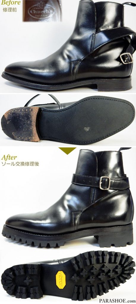 チャーチ(Church's)ジョッキーブーツ ドレスシューズ 黒(メンズ革靴・ビジネスシューズ・紳士靴)オールソール交換修理(靴底張替え修繕リペア)/ビブラム(Vibram)100 黒+ダブルレザーミッドソール+革積み上げヒール-グッドイヤーウェルト製法 修理前と修理後