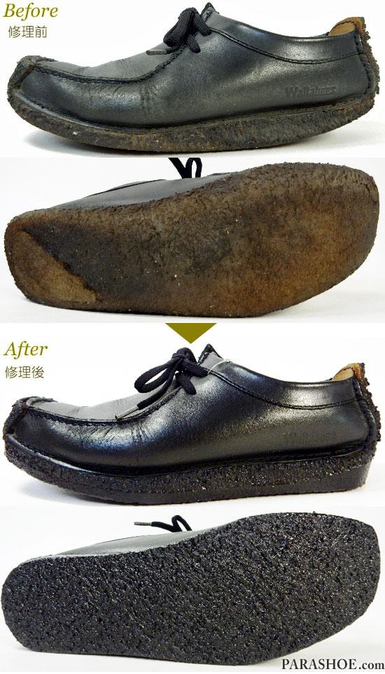 クラークス(CLARKS)ナタリー カジュアルシューズ 黒 (レディース 婦人靴)ソール付け足し修理(靴底補修リペア)-天然クレープソール(生ゴム)修理前と修理後