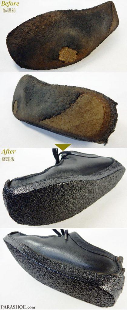 クラークス(CLARKS)ナタリー カジュアルシューズ 黒 (レディース 婦人靴)ソール付け足し修理(靴底補修リペア)-天然クレープソール(生ゴム)修理前と修理後のソール底面