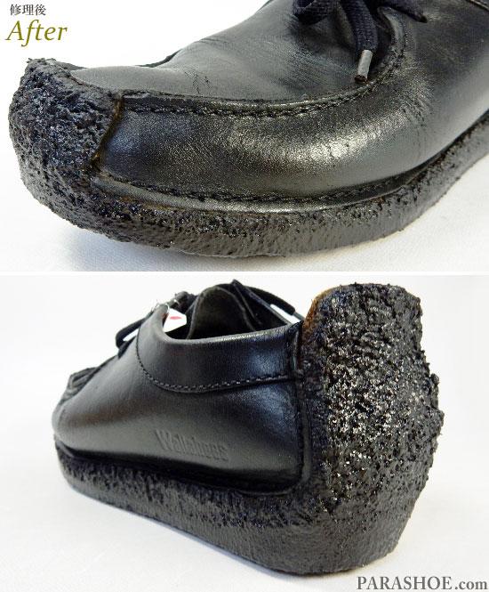 クラークス(CLARKS)ナタリー カジュアルシューズ 黒 (レディース 婦人靴)ソール付け足し修理(靴底補修リペア)-天然クレープソール(生ゴム)修理後のつま先とかかとのドライビング部分
