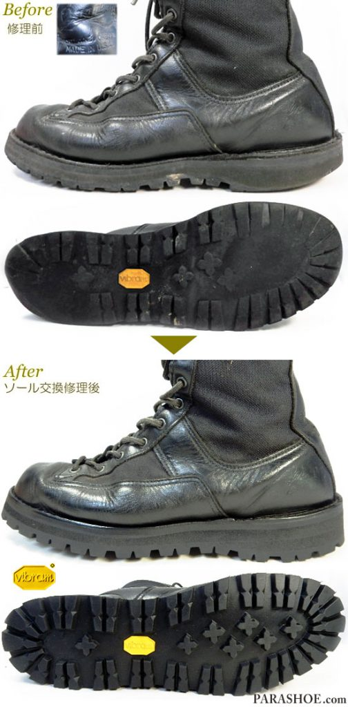 ダナー(Danner)アケーディア(ACADIA)ワークブーツ 黒(メンズ革靴・カジュアル紳士靴)オールソール交換修理(靴底張替え修繕リペア)/ビブラム(Vibram)148 黒-ステッチダウン製法 修理前と修理後