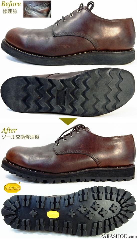 ダナー(Danner)プレーントゥ ポストマンシューズ 茶色(メンズ革靴・カジュアル紳士靴)オールソール交換修理(靴底張替え修繕リペア)/ビブラム(Vibram)148 黒-グッドイヤーウェルト製法 修理前と修理後