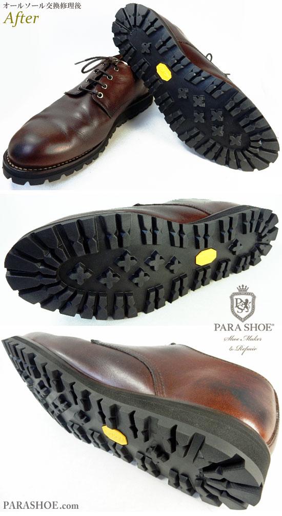ダナー(Danner)プレーントゥ ポストマンシューズ 茶色(メンズ革靴・カジュアル紳士靴)オールソール交換修理(靴底張替え修繕リペア)/ビブラム(Vibram)148 黒-グッドイヤーウェルト製法 修理後のソール底面