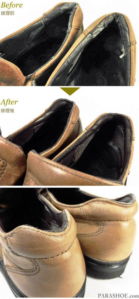 エコー(ecco)カジュアルスリッポン レザースニーカー 茶色(メンズ革靴・紳士靴)かかと裏張り破れ補修 修理前と修理後