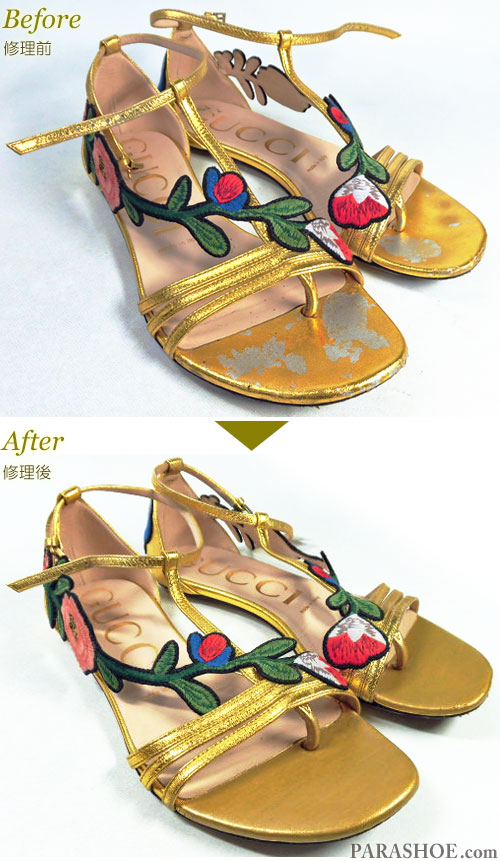グッチ(GUCCI)レディースサンダル(婦人靴)つま先中敷き色剥げ塗装(染め直し)修理(色あげ着色補修リペア)修理前と修理後