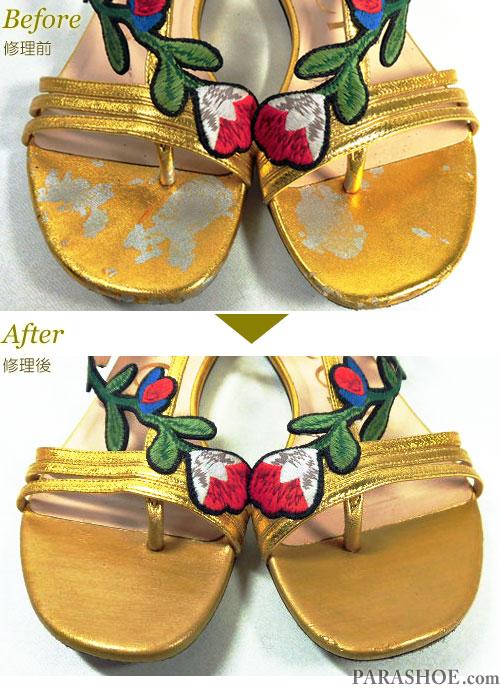 グッチ(GUCCI)レディースサンダル(婦人靴)つま先中敷き色剥げ塗装(染め直し)修理(色あげ着色補修リペア)修理前と修理後の補修部分