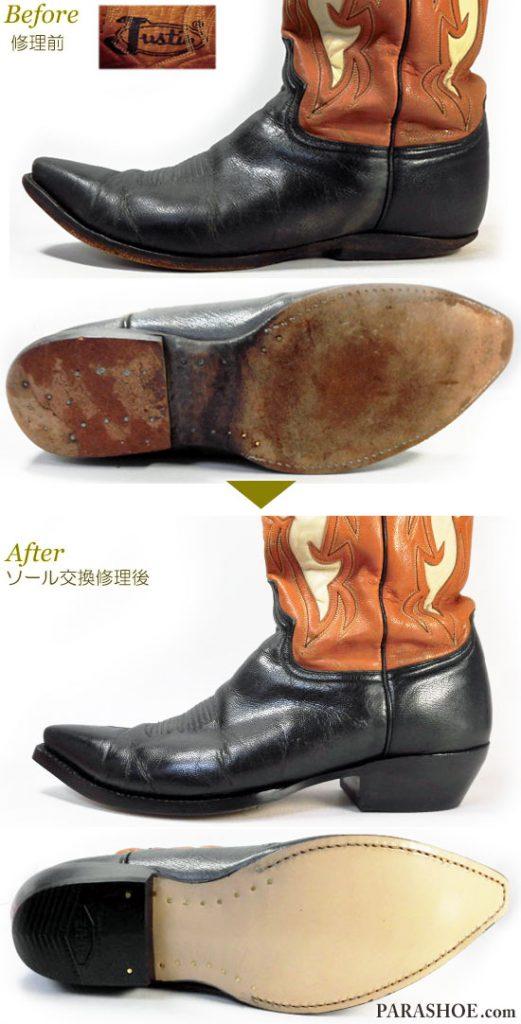 ジャスティン(JUSTIN)ウエスタンブーツ 黒×茶色 オールソール交換修理(靴底張替え修繕リペア)/レザーソール(革底)+革積み上げヒール(ヒール高めに変更)-グッドイヤーウェルト製法 修理前と修理後