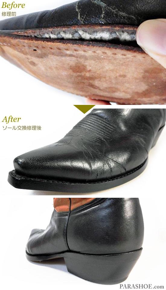 ジャスティン(JUSTIN)ウエスタンブーツ 黒×茶色 オールソール交換修理(靴底張替え修繕リペア)/レザーソール(革底)+革積み上げヒール(ヒール高めに変更)-グッドイヤーウェルト製法 修理前と修理後のウェルト部分とヒール部分