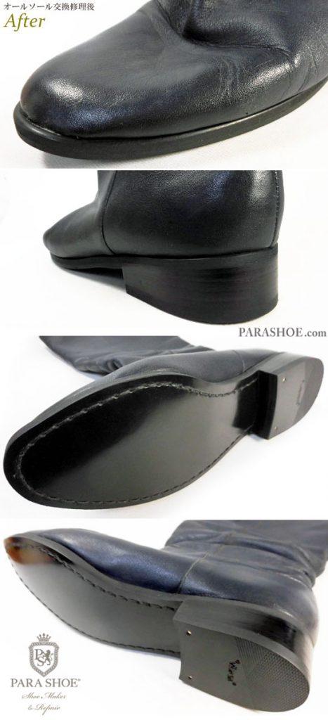 レディース ロングブーツ ネイビー(紺色)婦人靴 オールソール交換修理(靴底張替え修繕リペア)/合成ゴムソール+革積み上げヒール-マッケイ製法 修理後のつま先、ヒール、底面、側面部分