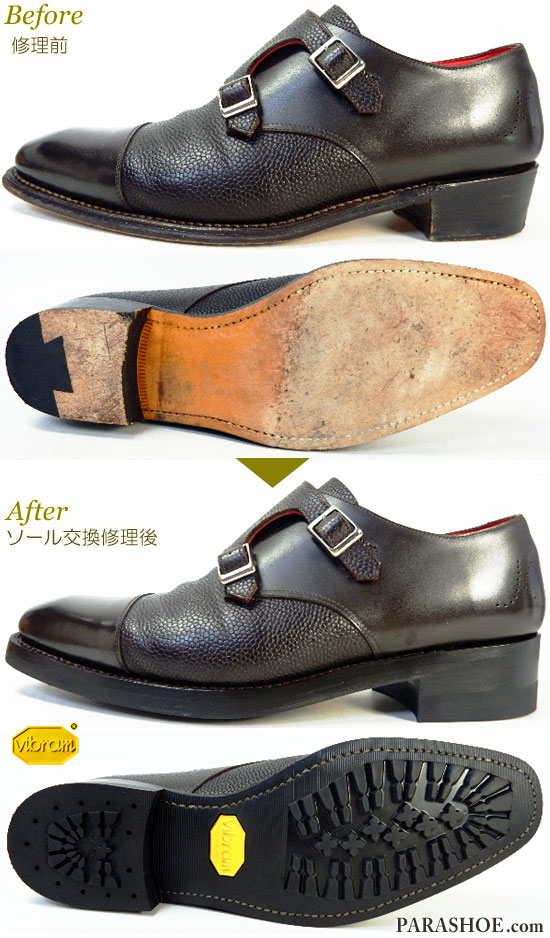 ダブルモンクストラップ ドレスシューズ ダークブラウン(メンズ革靴・ビジネスシューズ・紳士靴)オールソール交換修理(靴底張替え修繕リペア)/ビブラム(Vibram)430 黒+レザーミッドソール+革積み上げヒール-グッドイヤーウェルト製法 修理前と修理後のソール側面と底面