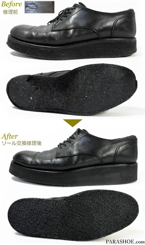 パドローネ(PADRONE)厚底プレーントゥ カジュアルドレスシューズ 黒(メンズ革靴・紳士靴)オールソール交換修理(靴底張替え修繕リペア)/合成クレープソール 黒 厚底仕様-マッケイ製法 修理前と修理後
