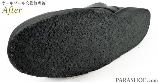パドローネ(PADRONE)厚底プレーントゥ カジュアルドレスシューズ 黒(メンズ革靴・紳士靴)オールソール交換修理(靴底張替え修繕リペア)/合成クレープソール 黒 厚底仕様-マッケイ製法 修理後のソール底面