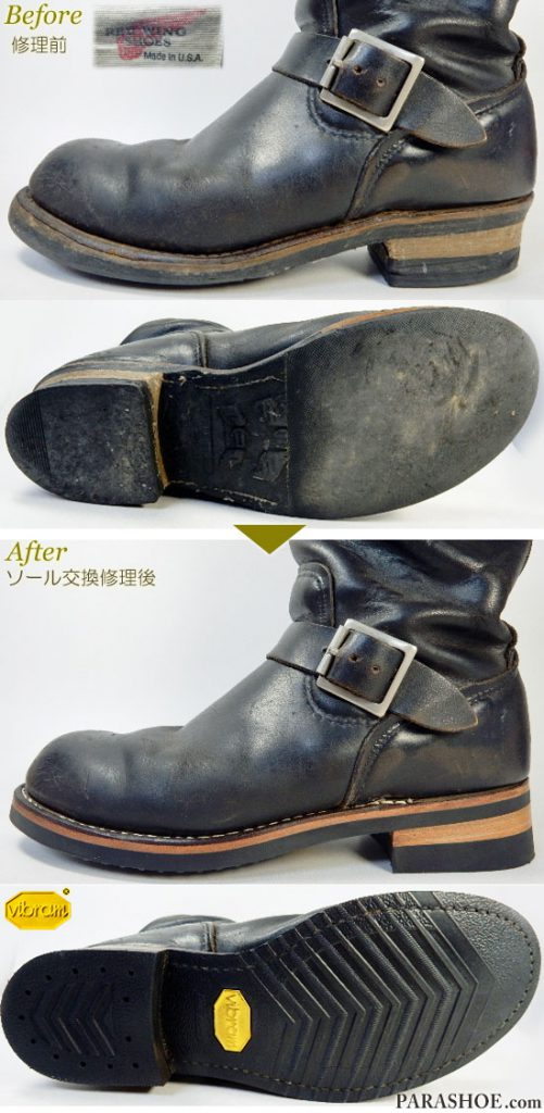レッドウィング(RED WING)エンジニアブーツ 黒(メンズ 革靴・カジュアルシューズ・紳士靴)オールソール交換修理(靴底張替え修繕リペア)/ビブラム(vibram)700(黒)+レザーミッドソール+革積み上げヒール-グッドイヤーウェルト製法&革インソール&音鳴り補修 修理前と修理後