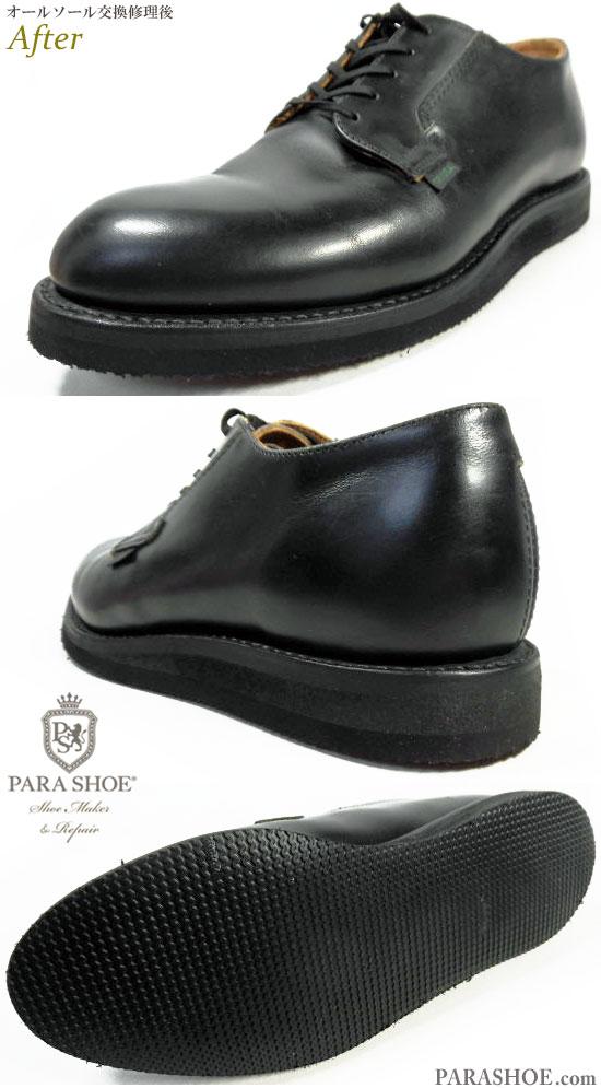 レッドウィング(RED WING)101 ポストマンシューズ(ドレスカジュアルシューズ・メンズ紳士靴)のオールソール交換修理(靴底張替え修繕リペア)/ビブラム(vibram)スポンジボード(黒)厚底仕様-グッドイヤーウェルト式製法 修理後のソール側面と底面