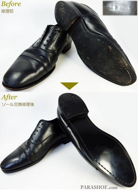 リーガル(REGAL)11KR ストレートチップ ドレスシューズ 黒(メンズ 革靴・ビジネスシューズ・紳士靴)オールソール交換修理(靴底張替え修繕リペア)/合成ゴムラバーソール(リーガルタイプ)黒+革積み上げヒール+ビブラム(Vibram)ゴムリフト-マッケイ製法 修理前と修理後