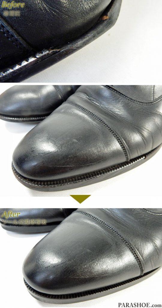 リーガル(REGAL)11KR ストレートチップ ドレスシューズ 黒(メンズ 革靴・ビジネスシューズ・紳士靴)オールソール交換修理(靴底張替え修繕リペア)/合成ゴムラバーソール(リーガルタイプ)黒+革積み上げヒール+ビブラム(Vibram)ゴムリフト-マッケイ製法 修理前と修理後のウェルト交換部分