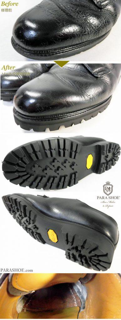 リーガル(REGAL)COROBANSHO プレーントゥ ドレスシューズ 黒(メンズ 革靴・ビジネスシューズ・紳士靴)オールソール交換修理(靴底張替え修繕リペア)/ビブラム(vibram)1136 黒-マッケイ製法 修理前と修理後のウェルト部分と底面、中底のマッケイ縫い部分