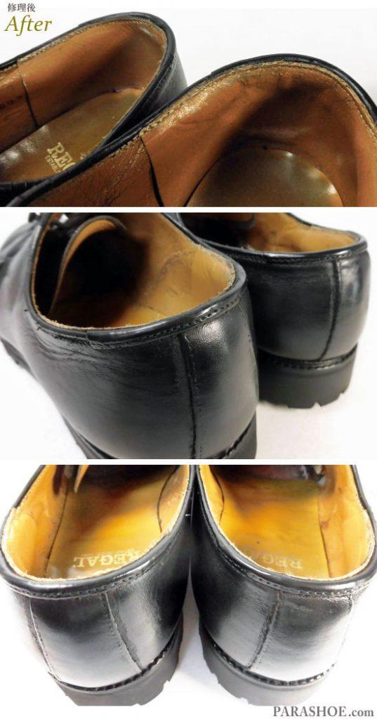 リーガル(REGAL)COROBANSHO プレーントゥ ドレスシューズ 黒(メンズ 革靴・ビジネスシューズ・紳士靴)履き口パイピング補修 修理後