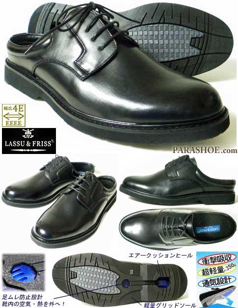 LASSU&FRISS プレーントゥ ビジネススリッパ/サンダル ワイズ4E(EEEE)通気底 黒