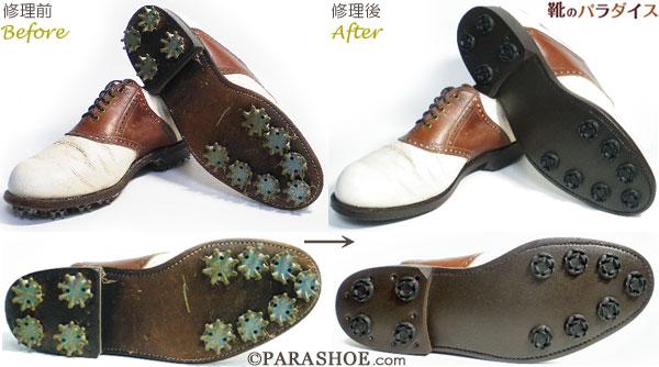 修理(オールソール交換/靴底 ...