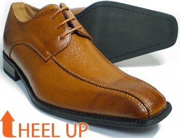 シークレットシューズ(背が高くなる靴)