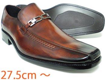 大きいサイズ(ビッグサイズ 27.5cm~32cm)の紳士靴
