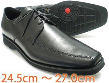 レギュラーサイズ(24.5cm~27cm)の紳士靴