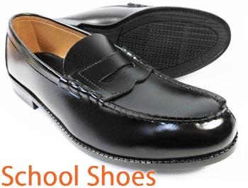 学生靴(通学シューズ)
