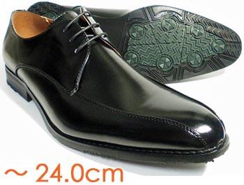 小さいサイズ(スモールサイズ 24cm以下)の紳士靴