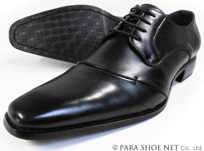 PACC-19900-BLK
