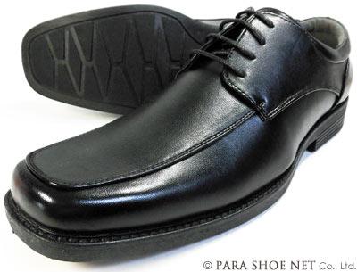 DECT Uチップ ビジネスシューズ 黒 ワイズ4E(EEEE) 27.5cm、28cm(28.0cm)29cm(29.0cm)【大きいサイズ(ビッグサイズ)メンズ紳士靴】