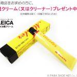 PACC-1002-BLK