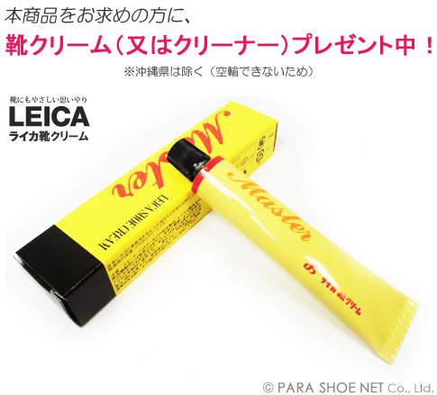 PACC-1001-BLK