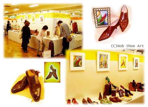 靴の絵とシューズの展示、メディア掲載実績