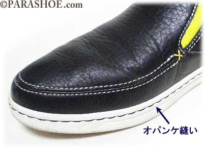 オパンケ製法の靴