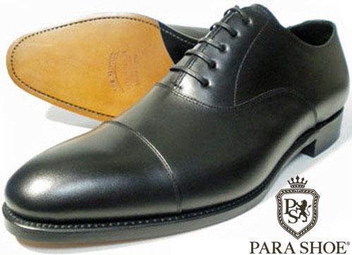 グッドイヤーウェルト製法のPARASHOEの靴