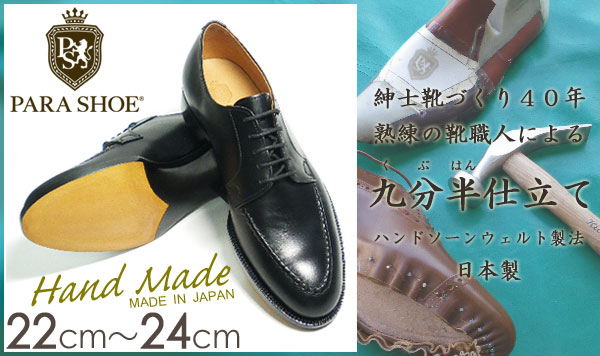 PSY-001S-blk