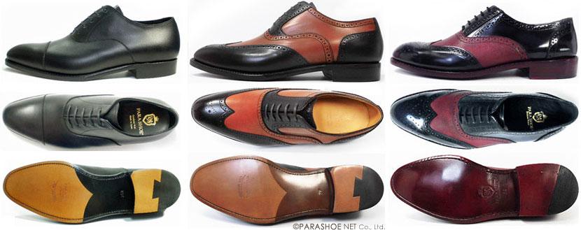 PARASHOE(パラシュー)の靴、黒の内羽根ストレートチップ(キャップトゥ)1足と、コンビウィングチップ2足